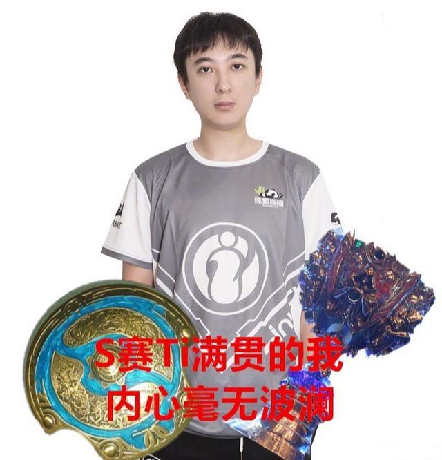 IG夺冠引出21个热搜!王思聪成功霸榜